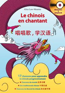 Le Chinois en chantant