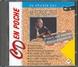 CD en poche n°5 Maxime Le Forestier