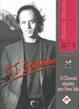 Spécial piano n°7, J.J. GOLDMAN vol 2